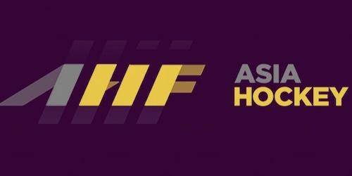 Asia Hockey Federation